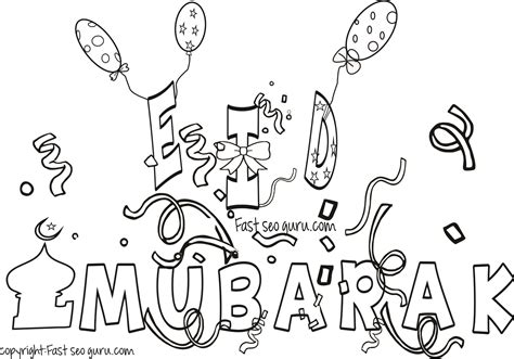 eid card templates to colour eid coloring worksheet coloring pages