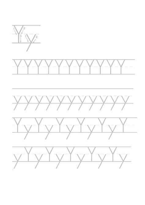 actividades de abecedario para ninos actividades para ni 241 os preescolar primaria e inicial