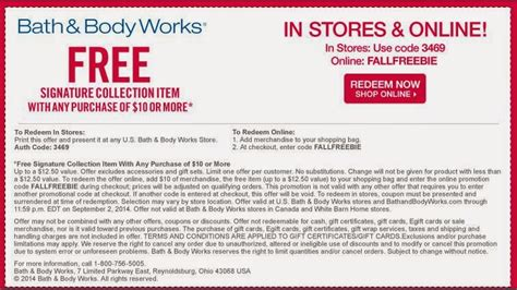 bed bath and body works coupon bath and body works printable coupons august 2015