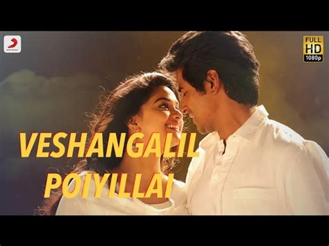 anirudh album song remo veshangalil poiyillai song lyrics anirudh ravichander
