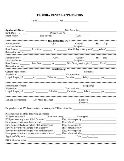 free utah rental application form pdf template