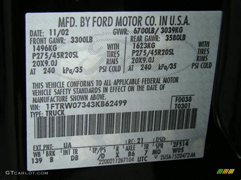 ford exterior paint code ua