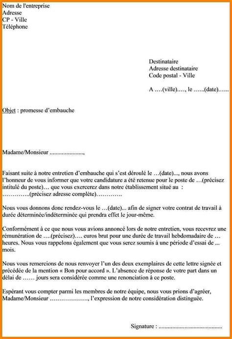 exemple promesse d embauche pdf document