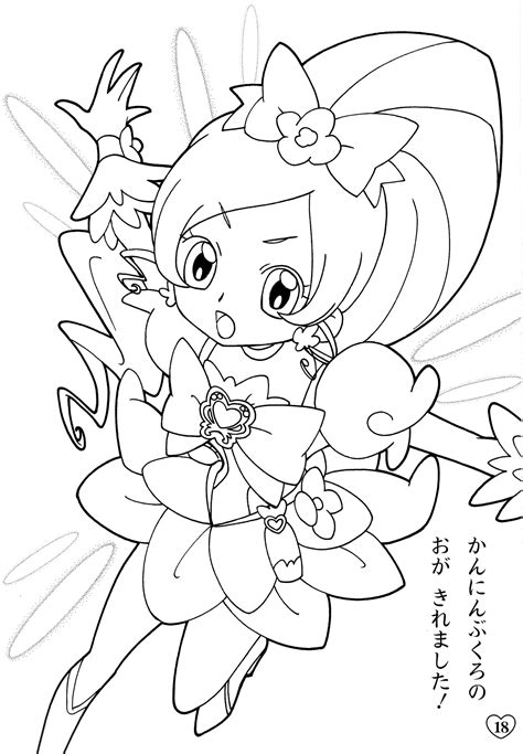 free coloring pages of pretty cure