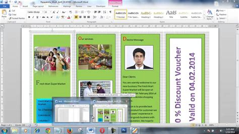 design leaflet using microsoft word how to create brochure using microsoft word within few