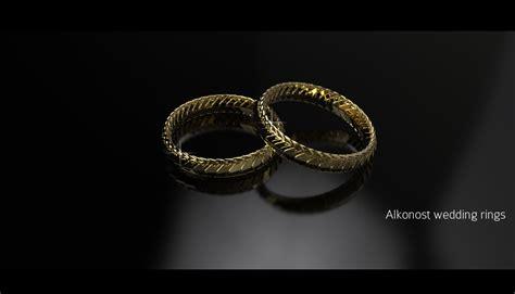 the most wedding rings slavic wedding rings