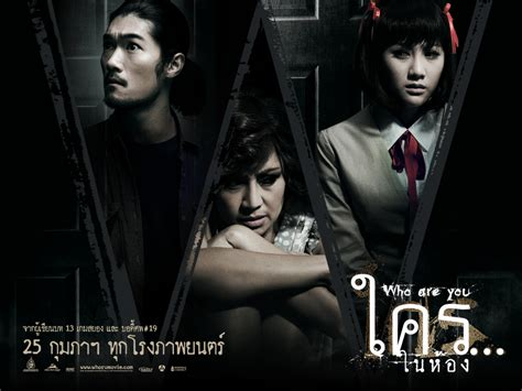 film thailand we are young who are you 2010 thai movie asianwiki