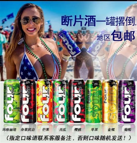 4 loko energy drink four loko launches in china where it s called lose