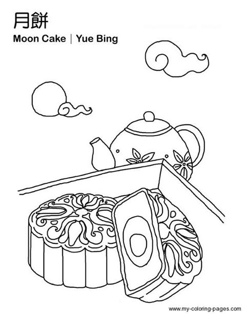 Moon Cake Coloring Page | 10 images about mid autumn festival on pinterest mid
