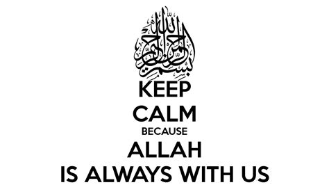 Keep Calm Because Allah Is Always With Us Islam Lebaran Ka keep calm because allah is always with us poster sousou