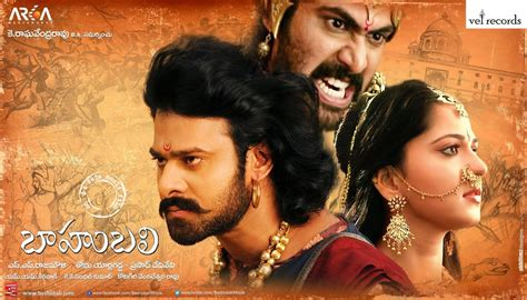 bahubali film one day collection epic film baahubali bahubali 1st 2nd day box office