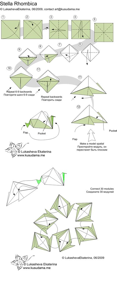 Origami Kusudama Diagrams - kusudama me modular origami stella rhombica unit