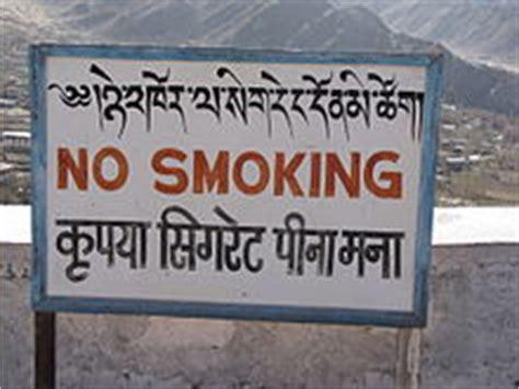no smoking sign boards in hindi smoking in india wikipedia