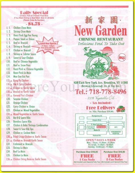 New Garden Menu by New Garden Restaurant In East Flatbush