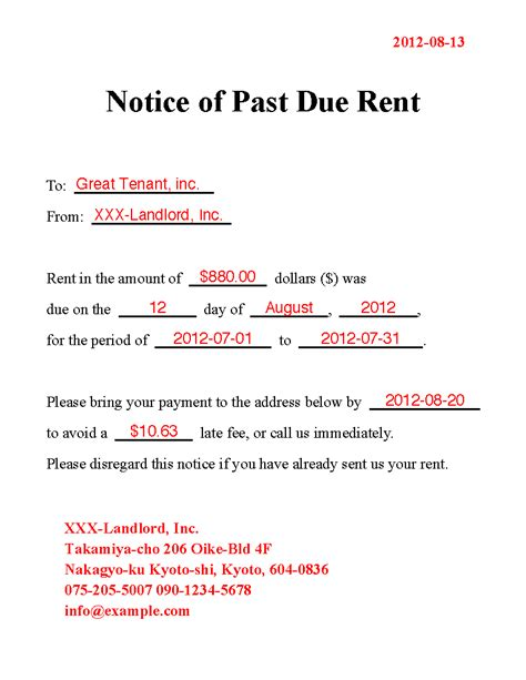 Rent Due Letter Sle Of Pdf Generation Notice Of Past Due Rent Questetra Bpm Suite