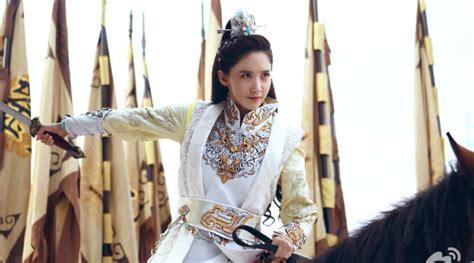 film god of war kapan rilis kapan film god of war tayang asyik drama tiongkok yoona