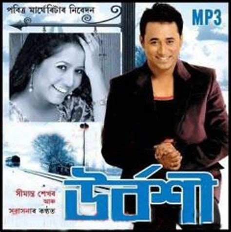 download mp3 full album marjinal urvashi simanta sekhar assamese album mp3 songs download
