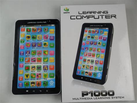 early childhood intelligent educational toys tablet mini utility english learning machine