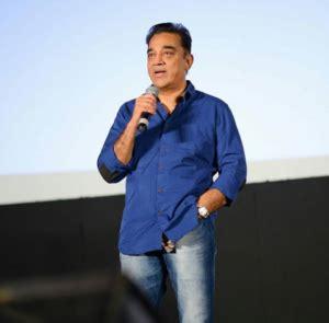 actor kamal height kamal haasan biography height weight age affair