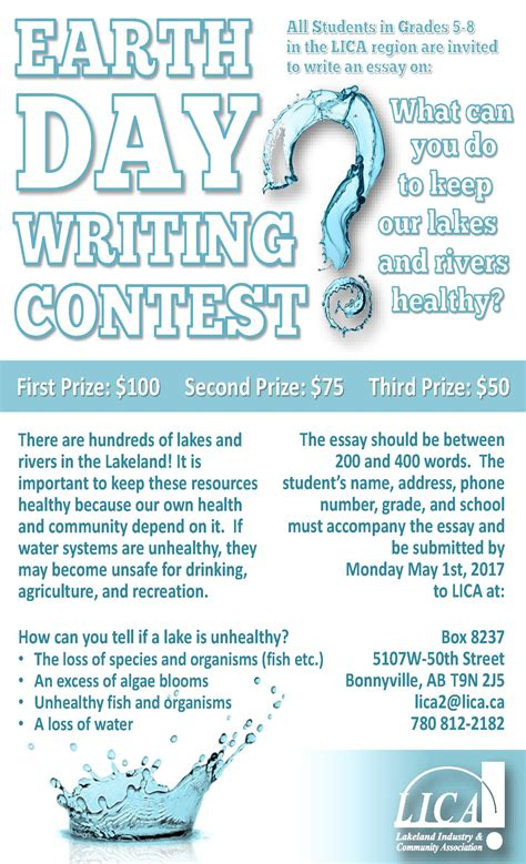 Paul Ii Institute Essay Contest by Lica S 8th Annual Writing Contest Lcn