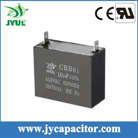capacitor cbb61 400v cbb61 fan capacitor 1 5uf 400v bateria celular ac motor fan cbb61 2uf capacitor buy ac