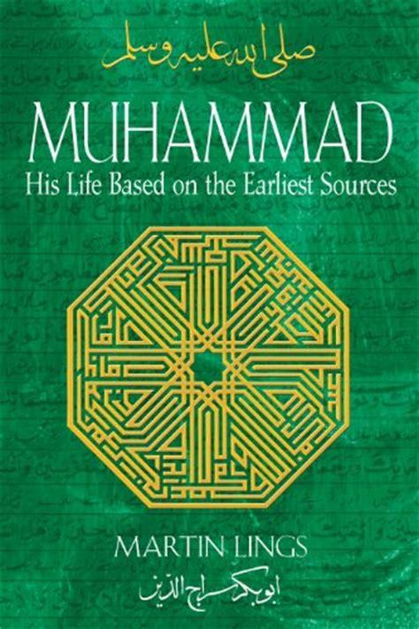 biography of hazrat muhammad in bengali prophet muhammad biography online