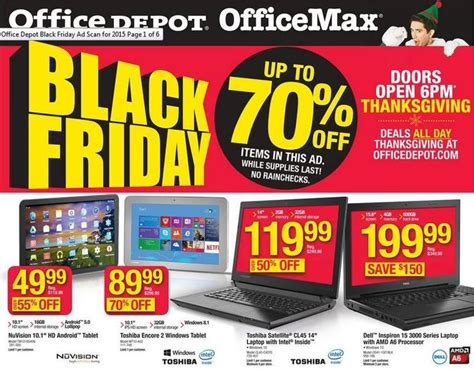 office depot officemax black friday  ad includes