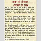 rudraksha-benefits