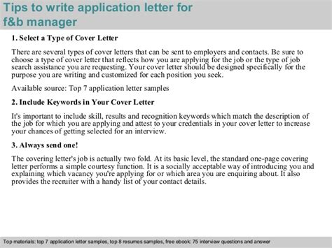 Petition Letter For Promotion Request Letter For Promotion In Application Letter