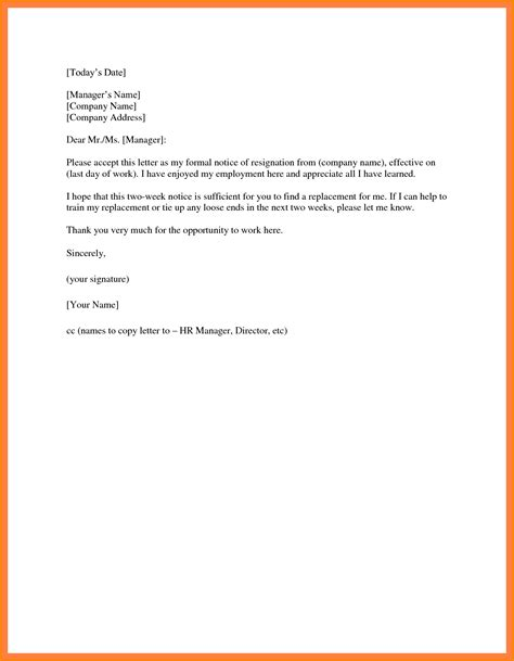 resignation letter 1 day notice resignation letter for a