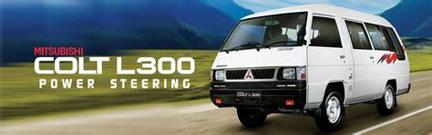 Accu Mobil L300 mitsubishi colt l300 harga mitsubishi colt l300