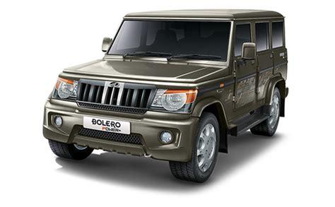 Mahindra Bolero Slx Interior Mahindra Bolero Plus Ac Bs4 Price Features Car
