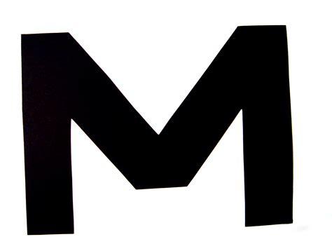 Swirl Letter | Make Something Mondays! M