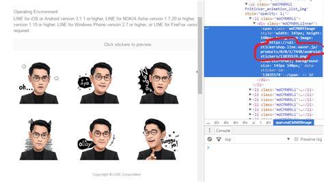 bug inet gratis cara mendapatkan stiker tema line gratis 3xploi7 bug