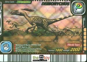 Dinosaur king 2008 special edition dinosaur king collector card