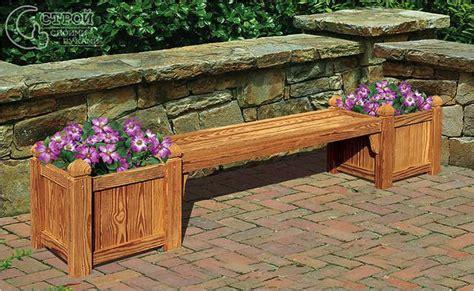 flower pot bench plans скамейка своими руками как сделать скамейку