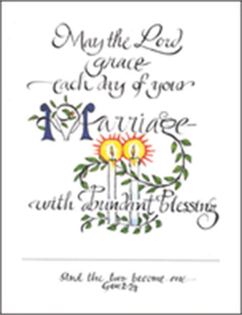 WLP   Browse Products   Certificate: Marriage Blessing