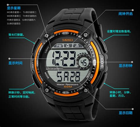 Skmei Sport Led Water Resistant 50m Dg1219 Original skmei jam tangan digital pria dg1203 titanium gray jakartanotebook
