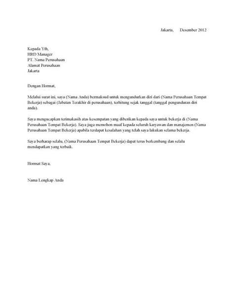 10 contoh surat resign pengunduran diri yang baik benar update