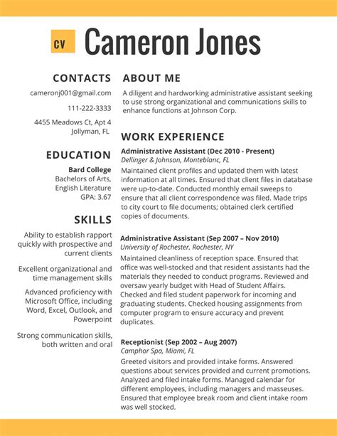 Teachers Sample Resume by Job Resume Template 2017 Resume Builder