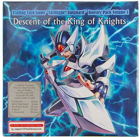 fight or flight the vire favors series volume 3 books cardfight vanguard 1 descent of the king of knights