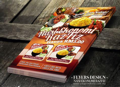 design flyer murah cetak flyers murah cepat online hafiz rahman