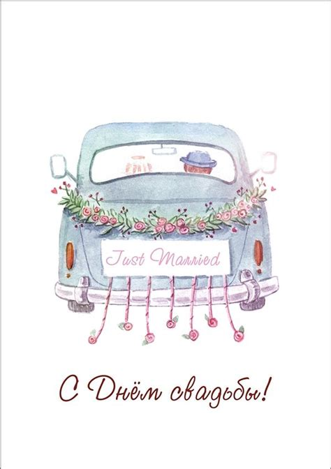 Just Married Auto Postkarte by Postcard Quot Just Married Quot On Behance Illustrations