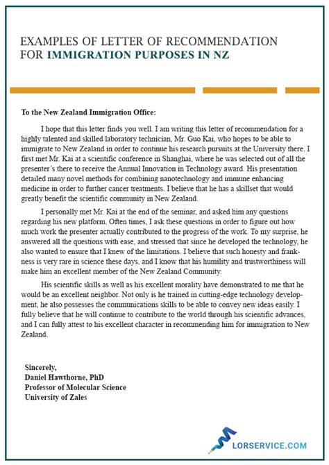character letter recommendation immigration nz