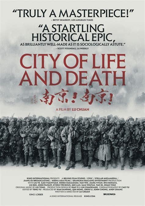 film china imdb nanjing nanjing 2009 imdb
