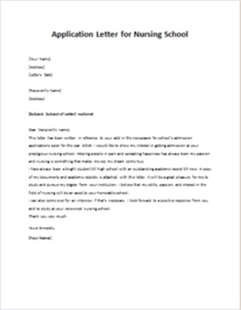 sle application letter for nursing school admission