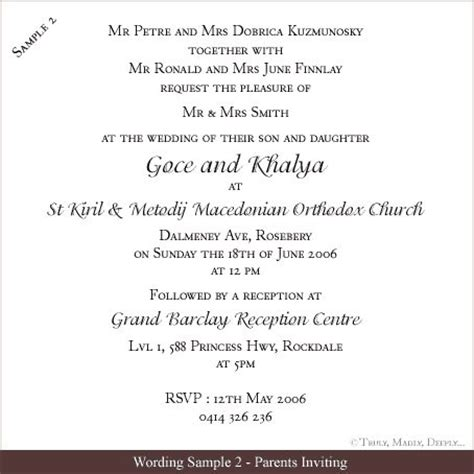 Wedding Invitations Messages by 1000 Ideas About Wedding Invitation Message On
