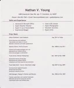 example resume sample resume young person