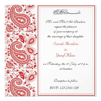 Wedding invitation wording wedding invitation templates islamic