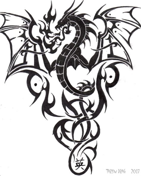 tattoo design dragon tribal dragon by tigeress08 on deviantart dragons